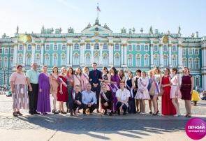 Выпускной 270 школы в Санкт-Петербурге