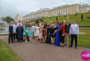 Выпускной в Петергофе