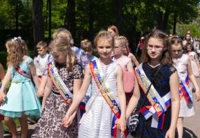 В Петергоф на метеоре, выпускной в начальной школе