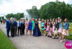 Выпускной вечер в Петергофе
