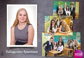 Фотоальбом 9 класса школы 297