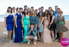 Эксклюзивная программа для выпускников «Балтийский ветер»
