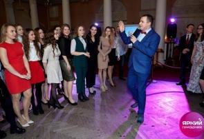 Новый год в большом Колонном зале Павловского Дворца