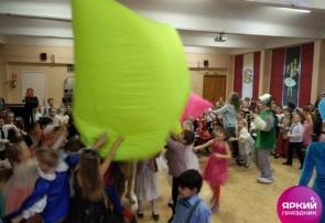 Детская дискотека посвященная Новому Году