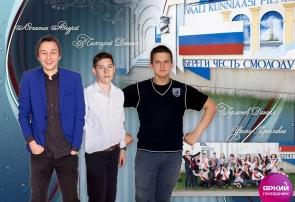 Фотоальбом школы Агалатово, 9 класс