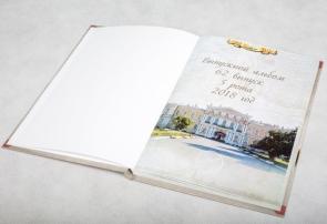 Полиграфический фотоальбом для выпускников