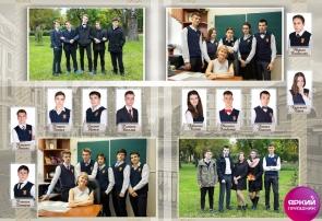 Фотоальбом 11 класса гимназии 402