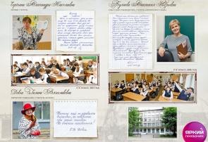 Фотоальбом 9А класса 402 гимназии