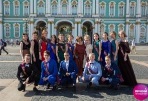 Лесколовская школа, выпускной в Санкт-Петербурге