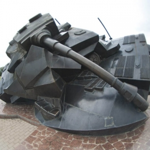 Мемориал Третье Ратное Поле России