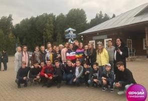 Отзыв о поездке в Пушкинские горы