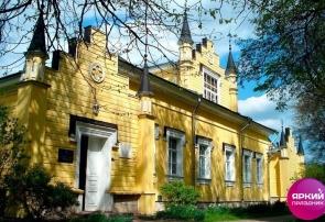 Семейный отдых в Ленинградской области