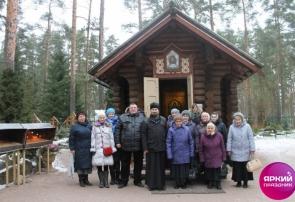Организуем и проводим паломнические поездки