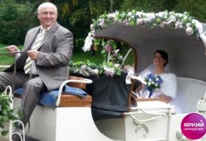 Организация экскурсий, свадеб, выпускных вечеров