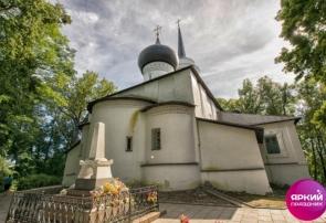Экскурсия в Пушкинские горы на 2 дня