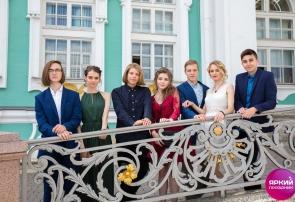 Щегловская школа, выпускной вечер в Санкт-Петербурге