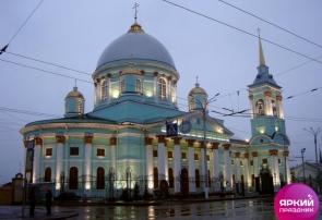Школьники посетили Знаменский Кафедральный Собор