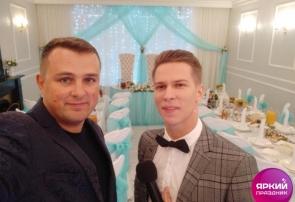 Свадьба под Ленинградом!