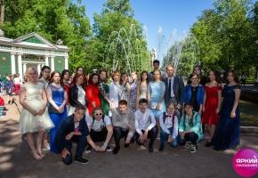 Выпускной в Нижнем Парке Петергофа