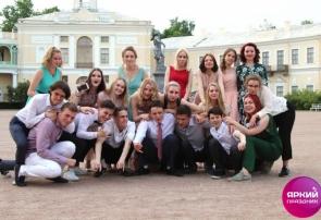 Выпускной в Павловске в Колонном зале