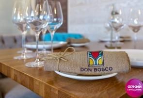 Выпускной в ресторане Дон-Боско
