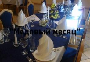 Выпускной в ресторане «Медовый месяц»