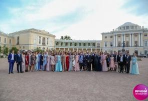 Выпускной «Ночь в Павловском Дворце»