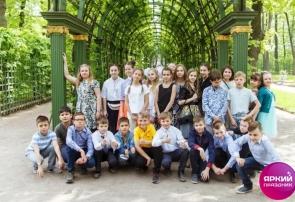 Интерактивные выпускные в Летнем Саду и в Русском Музее!