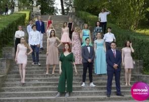 Выпускные для Средней Школы в Павловском Дворце и Парке