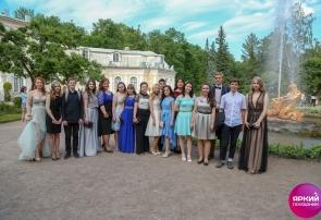 Выпускные в Петергофе 2018