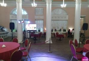 Юбилей в Колонном Зале Павловского Дворца