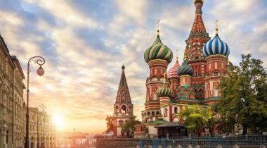 Московские каникулы