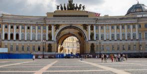 Экскурсия — Дворцовая Площадь