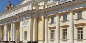 Экскурсия в музей этнографии народов России
