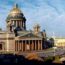 Петербург – город разных конфессий