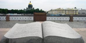 Экскурсия Литературный Петербург