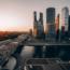 Московские каникулы 3 дня