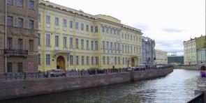 Экскурсия в музей-квартиру А. С. Пушкина
