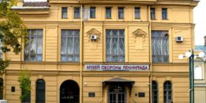 Экскурсия в музей обороны Ленинграда