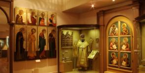 Экскурсия в музей истории религии