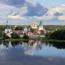 Новгород-Валдай