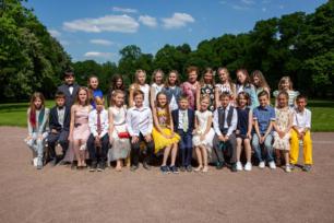 Выпускной для начальной школы в отеле Москва