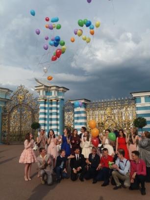 Царское Село » Город Пушкин » Выпускные для 9-х классов