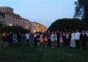Организация свадьбы в Большом Колонном зале Павловского Дворца