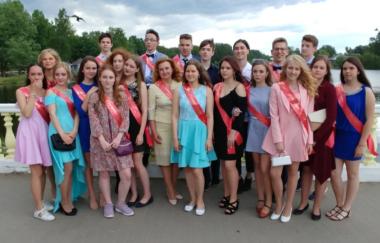 Выпускной на Колтушском озере, отзыв