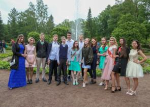 Выпускной 291 школы, Петергоф, Большая Оранжерея