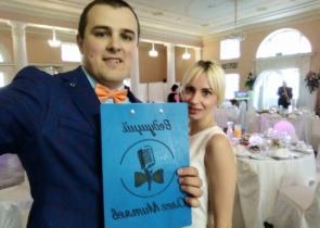 Организуем и проводим свадьбы в Павловском Дворце!