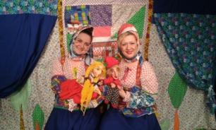 Камерный детский Кукольный Театр!